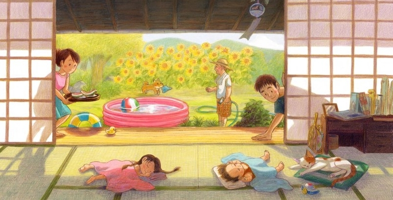 Little Honey-CLover's house